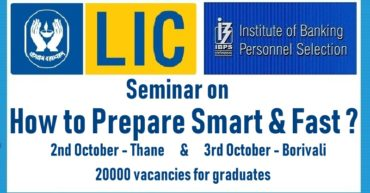 lic assistant and ibps clerk exam tips
