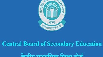 cbse recruitment notification