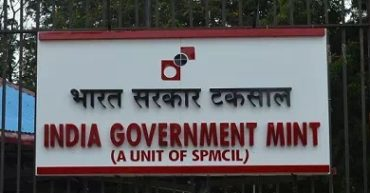 indian govt mint recruitment