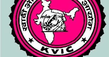 kvic recruitment notification 2019