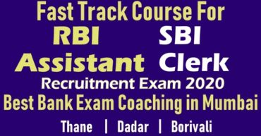 bank exam classes in mumbai