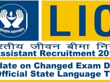 LIC Assistant Recruitment 2019 Update on Exam Date & Official State Language Test