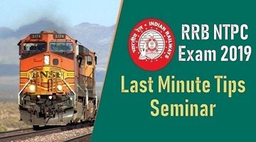 RRB JE & NTPC Exam Date Update...