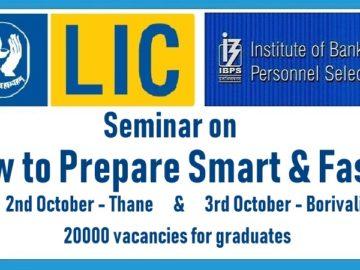 LIC Assistant Recruitment Exam 2019 ????? ??????????????? ?????? ?? ??
